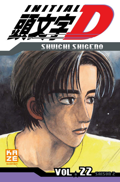 Couverture initial D tome 22