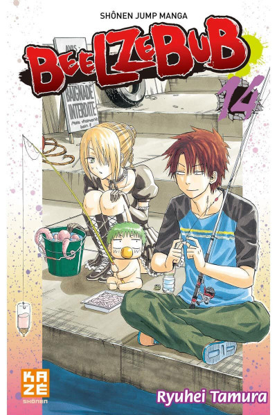 Couverture Beelzebub tome 14