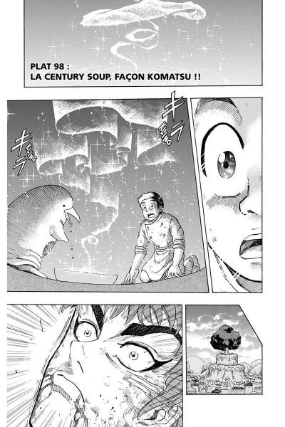 Page 6 Toriko tome 12