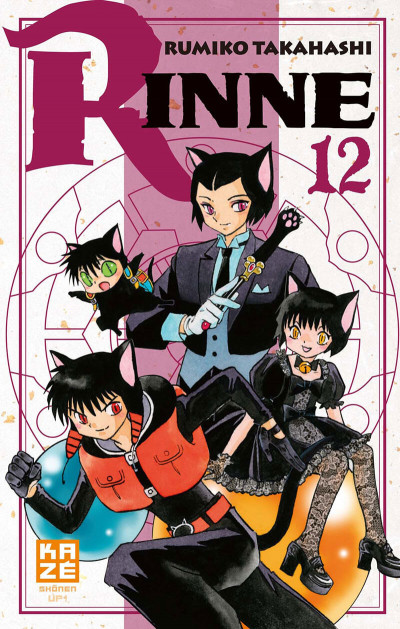 Couverture Rinne tome 12