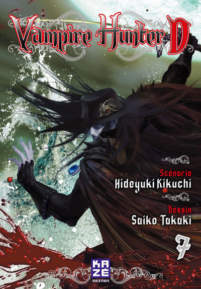 Couverture vampire hunter D tome 7