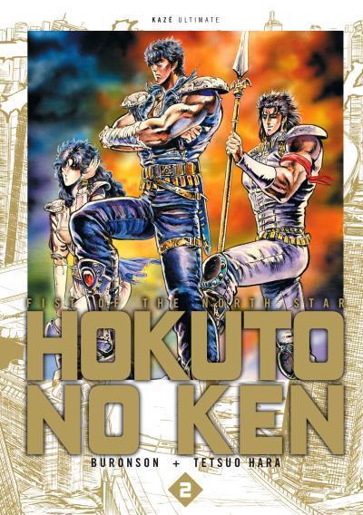 Couverture hokuto no Ken tome 2 - deluxe édition