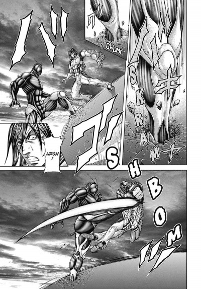 Page 7 Terra formars tome 4
