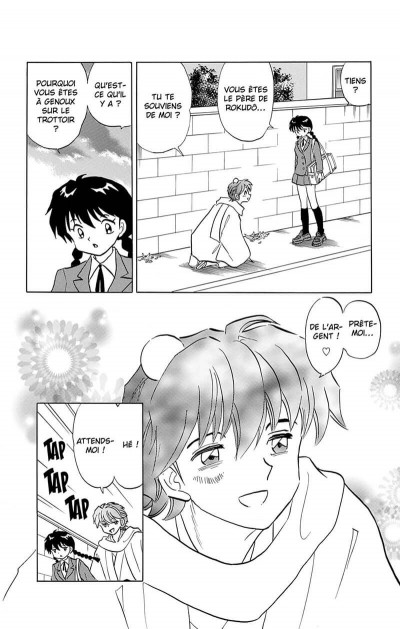 Page 9 Rinne Tome 13