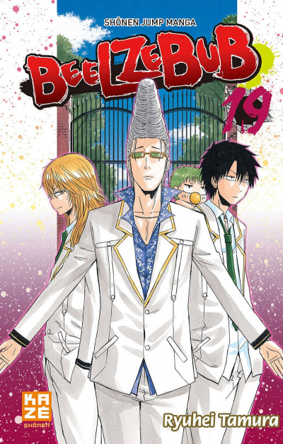 Couverture Beelzebub Tome 19