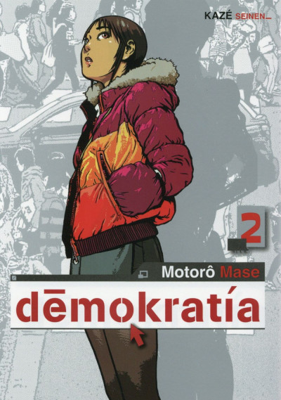 Couverture Demokratia tome 2