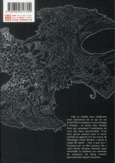 Dos Biorg Trinity tome 3