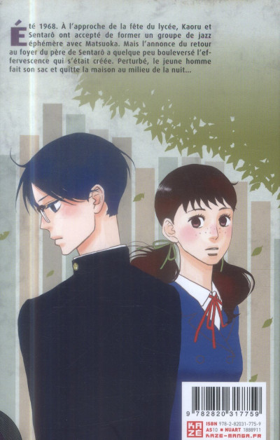 Dos Kids on the slope tome 8