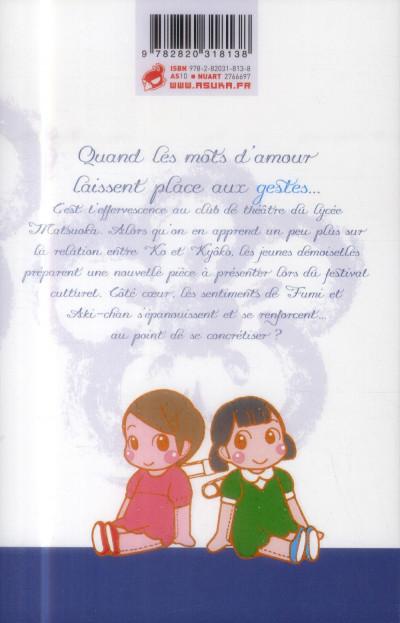 Dos Fleurs bleues tome 7