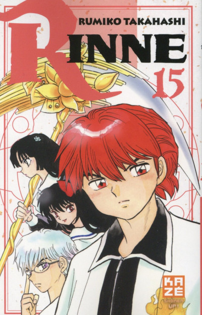 Couverture Rinne tome 15