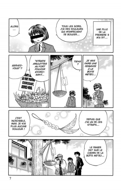 Page 8 Rinne tome 15