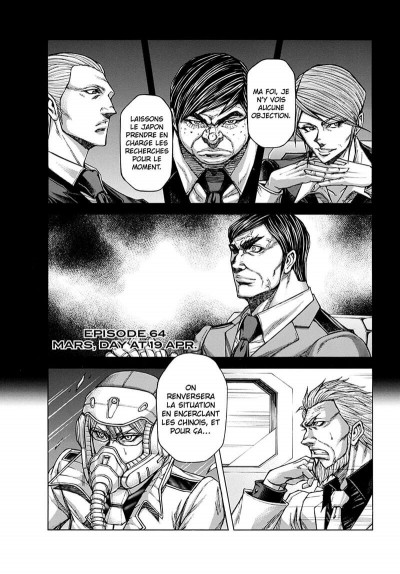 Page 3 Terra Formars tome 8
