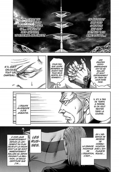 Page 7 Terra Formars tome 8