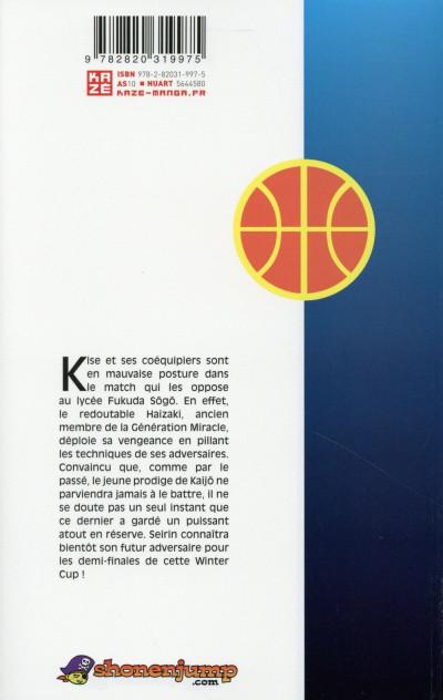 Dos Kuroko's Basket tome 20