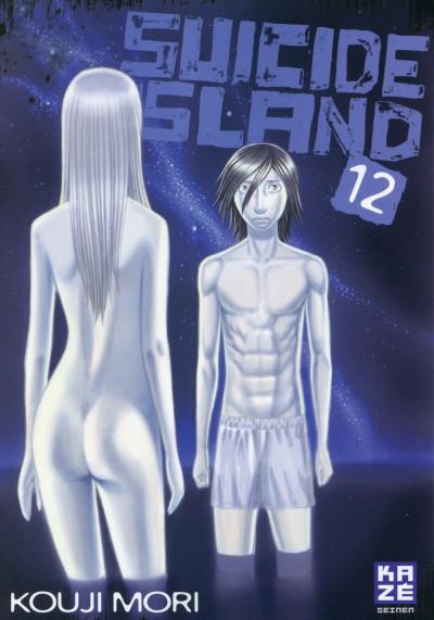 Couverture Suicide Island tome 12