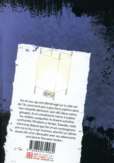 Dos Suicide Island tome 12