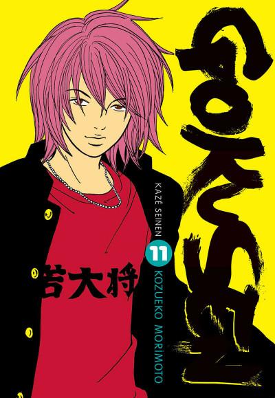 Couverture Gokusen tome 11