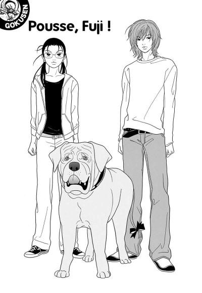 Page 6 Gokusen tome 11
