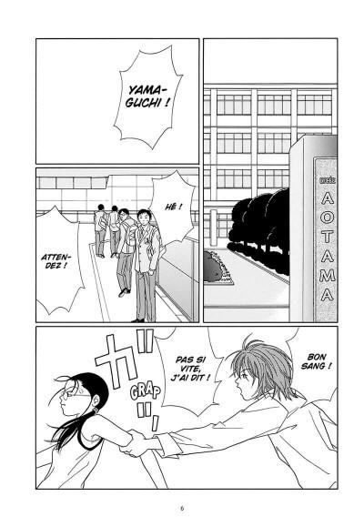 Page 7 Gokusen tome 11