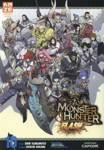 Couverture Monster Hunter Flash tome 10