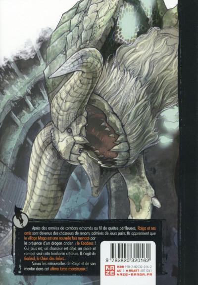 Dos Monster Hunter Flash tome 10