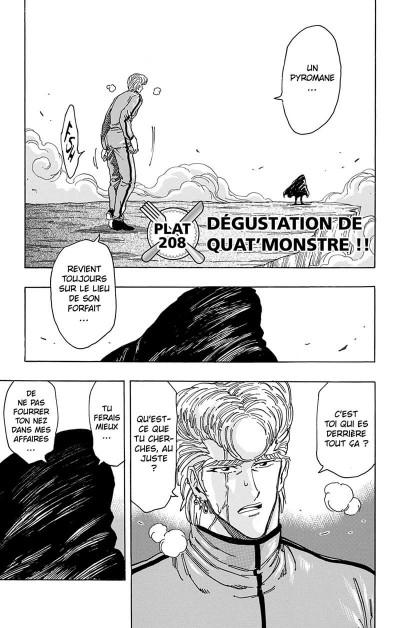 Page 6 Toriko tome 24