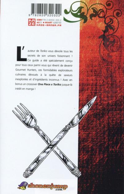 Dos Toriko - Guide gourmet hunter book