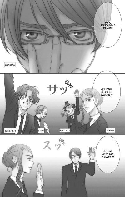 Page 5 Brainstorm seduction tome 1