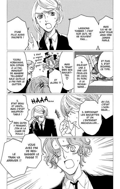 Page 8 Brainstorm seduction tome 1