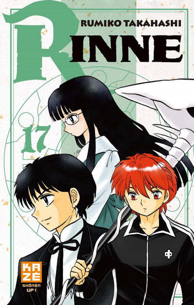 Couverture Rinne tome 17