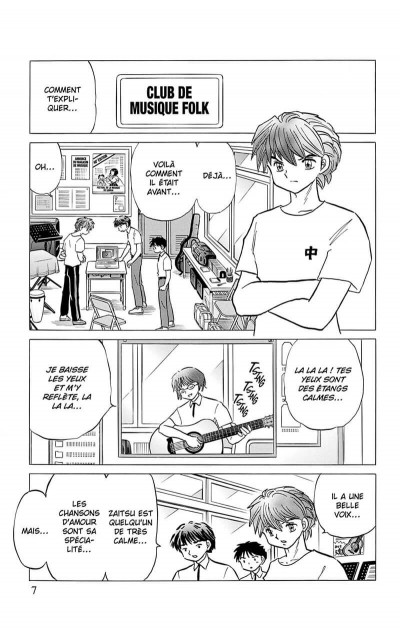 Page 8 Rinne tome 17
