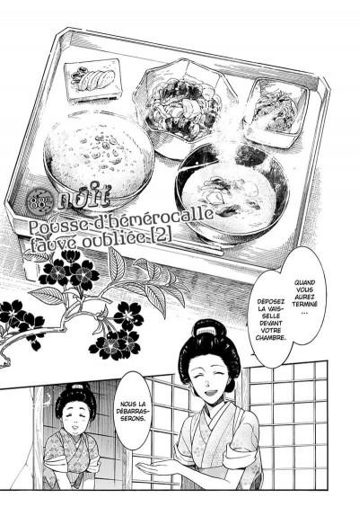 Page 6 Amatsuki tome 15