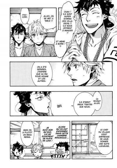 Page 7 Amatsuki tome 15