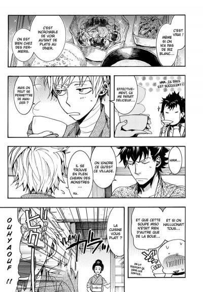 Page 8 Amatsuki tome 15