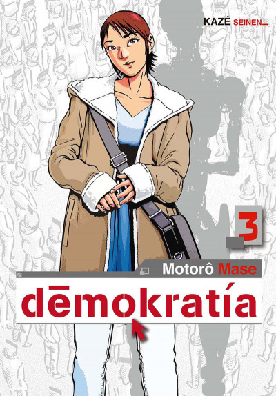 Couverture Demokratia tome 3