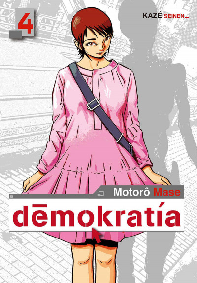 Couverture Demokratia tome 4