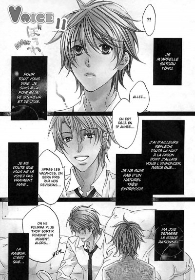 Page 5 Silent Love tome 5