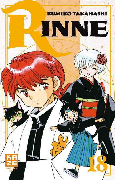 Couverture Rinne tome 18