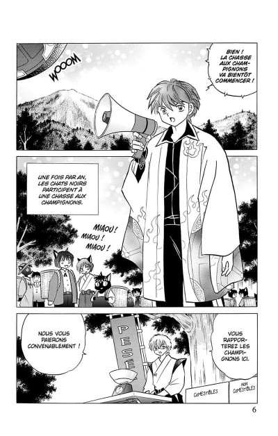 Page 7 Rinne tome 18