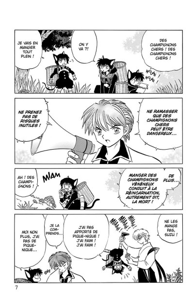 Page 8 Rinne tome 18