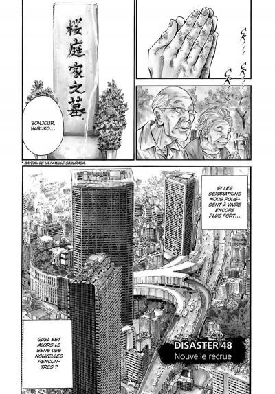 Page 4 Dr DMAT tome 8