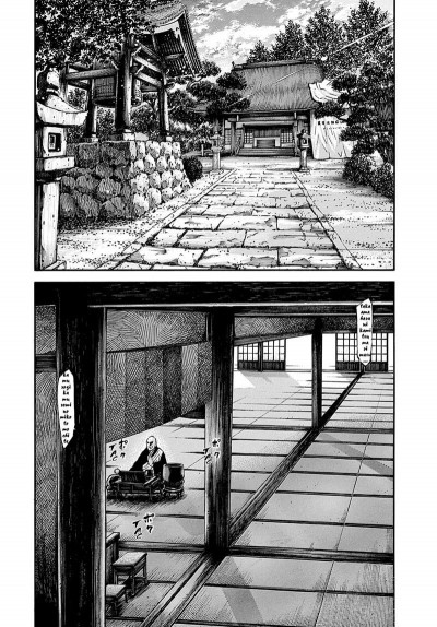 Page 8 Dr DMAT tome 8
