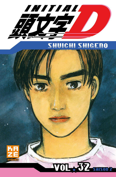 Couverture Initial D tome 32