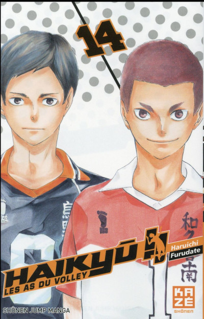 Couverture Haikyu !! - Les as du volley tome 14