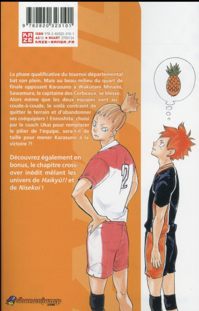 Dos Haikyu !! - Les as du volley tome 14