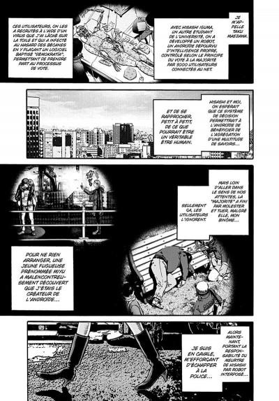 Page 6 Demokratia tome 5