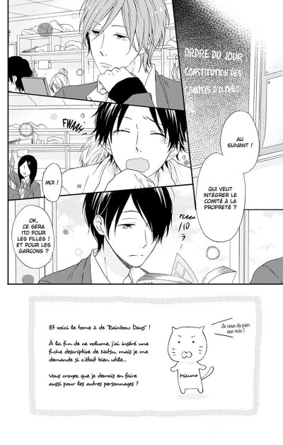 Page 5 Rainbow days tome 2