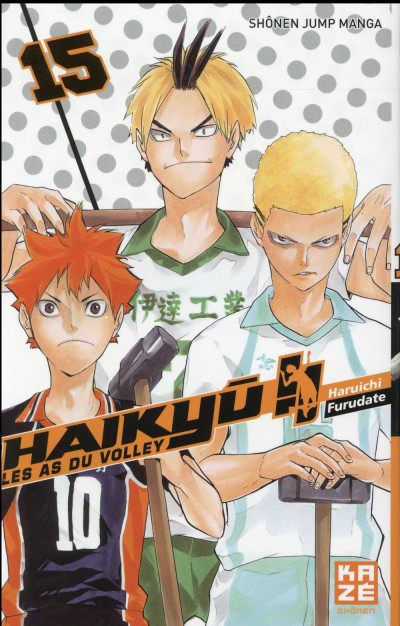 Couverture Haikyu !! - Les as du volley tome 15