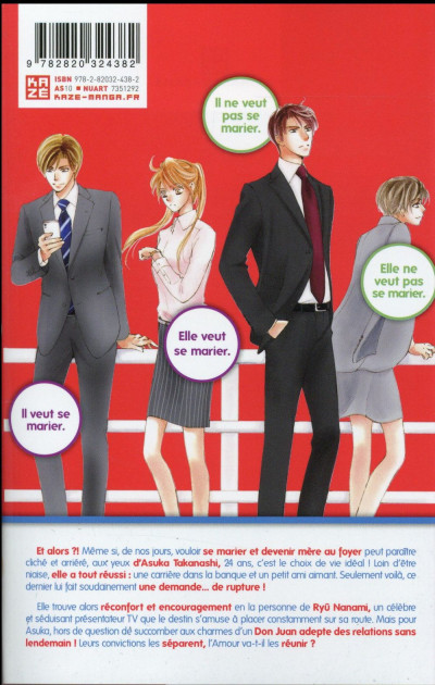 Dos Let's get married ! tome 1
