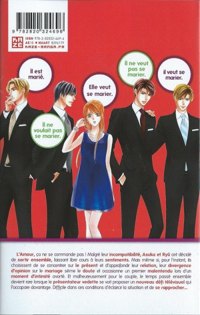 Dos Let's get married ! tome 2